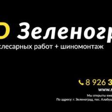 l2qhM1uXn7w.jpg